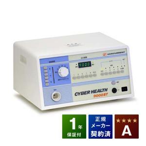 サイバーヘルス 9000ST Aランク 1年保証 日本セルフメディカル 電位治療器|sosnet