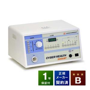 サイバーヘルス 9000ST Bランク 1年保証 日本セルフメディカル 電位治療器|sosnet