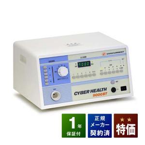 サイバーヘルス 9000ST Cランク 1年保証 日本セルフメディカル 電位治療器|sosnet