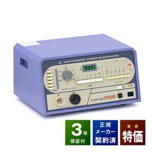 サイバーヘルス 9000 鉄 Cランク 日本セルフメディカル 電位治療器|sosnet