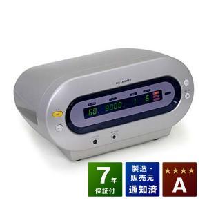 コラボレックス9000 中古 Aランク 7年保証 株式会社レックス 電位治療器