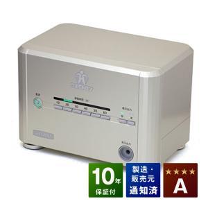 コスモトロンCT-14000 Aランク 10年保証 株式会社ヘルス 電位治療器