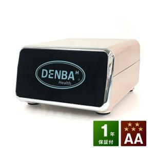 【中古】DENBA Health(デンバ ヘルス)スタンダードタイプ DENBA-08H-19  D...