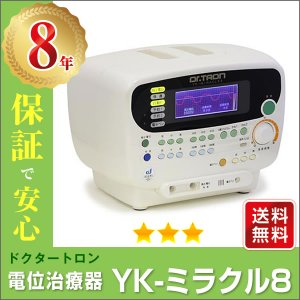 ドクタートロン YK-ミラクル8 Bランク 電位治療器 sosnet