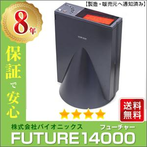FUTURE14000(フューチャー14000) Aランク 朝日技研工業 バイオニクス 電位治療器|sosnet