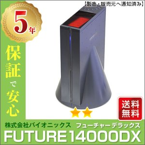FUTURE14000DX(フューチャー14000DX) 特価 朝日技研工業 バイオニクス 電位治療器|sosnet