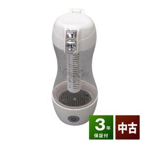 水素水生成器 ジームス シルキー Gyms Silky 充電式 携帯型 3年保証付き 【送料無料】【...