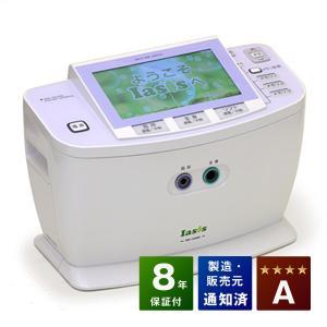 イアシス RS-14000 Aランク 8年保証 日本リシャイン フルライフ コスモドクター 電位治療...