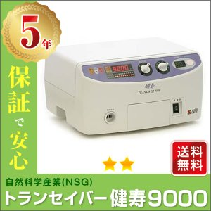 トランセイバー 健寿9000 特価品 NSG自然科学産業 電位治療器 sosnet