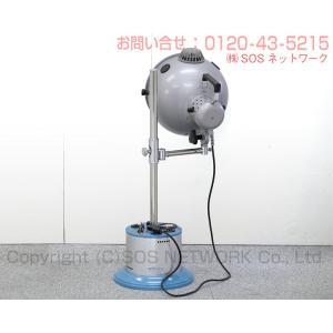 コウケントー1号器 Aランク(安全なメーカー点検済み)光線治療器|sosnet|06
