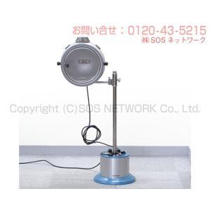 コウケントー1号器 Bランク(安全なメーカー点検済み)光線治療器 |sosnet|03