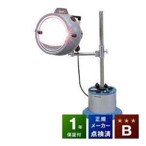 (安全なメーカー点検済み)家庭用光線治療器 コウケントー1号...