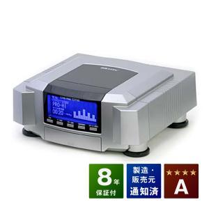 家庭用電位治療器 ココロカ リブマックス12700 Aランク