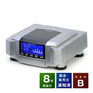 リブマックス12700 Bランク ココロカ 電位治療器|sosnet