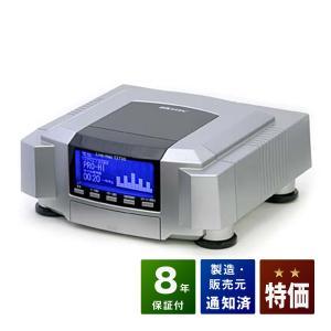 リブマックス12700 特価品 ココロカ 電位治療器|sosnet