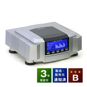 リブマックス12700 超特価 ココロカ 電位治療器|sosnet