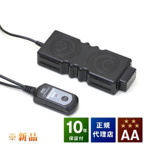 マグスピンM-1 NEO 新品 磁気治療器 朝日技研工業 10年保証付