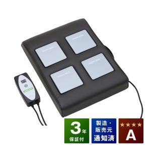 家庭用電気磁気治療器 ホーコーエン マグネパーク(リラクゼーションパーク) ユニット4個タイプ Aランク 3年保証付き|sosnet