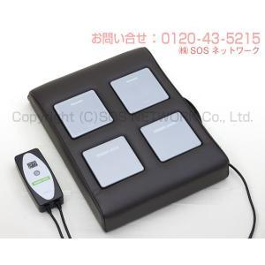 家庭用電気磁気治療器 ホーコーエン マグネパーク(リラクゼーションパーク) ユニット4個タイプ Aランク 3年保証付き|sosnet|02