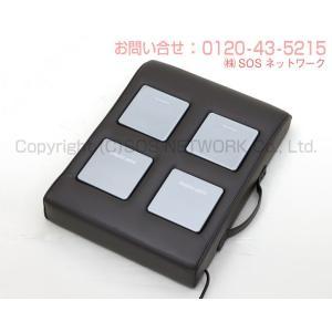 家庭用電気磁気治療器 ホーコーエン マグネパーク(リラクゼーションパーク) ユニット4個タイプ Aランク 3年保証付き|sosnet|04