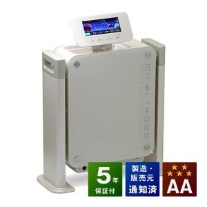 mirai14000(みらい14000) AAランク 朝日技研工業 バイオニクス 電位治療器|sosnet