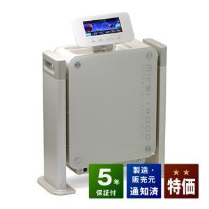 mirai14000(みらい14000) 特価ランク 朝日技研工業 バイオニクス 電位治療器|sosnet