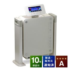 mirai14000(みらい14000) Aランク 朝日技研工業 バイオニクス 電位治療器|sosnet