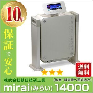 mirai14000(みらい14000) Bランク 朝日技研工業 バイオニクス 電位治療器|sosnet
