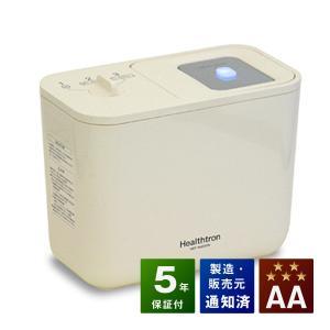 ヘルストロン N6000WG AAランク 白寿生科学研究所(ハクジュ) 電位治療器 肩こり 不眠症 ...