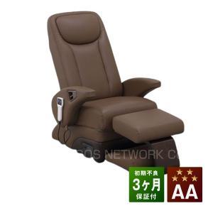 酸素付 リラクゼーションチェア O2チェア AAランク イアシス RS-14000 酸素椅子