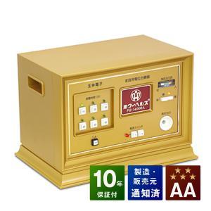 パワーヘルスPH-14000A AAランク 10年保証 株式会社ヘルス 電位治療器