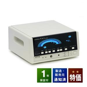 リカバロン パルス14000 お買い得品 株式会社レッカム 電位治療器|sosnet