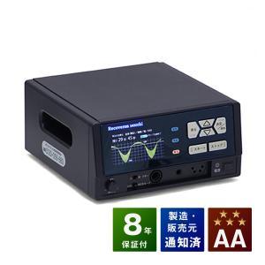 リカバロン14000hi AAランク 株式会社レッカム 電位治療器|sosnet