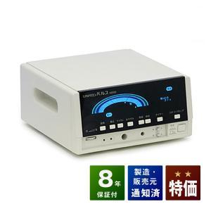 リカバロン パルス14000 特価品 株式会社レッカム 電位治療器|sosnet