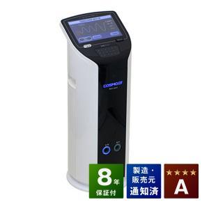 コスモドクター Revo14000(レボ14000) Aランク 8年保証 家庭用高電位治療器