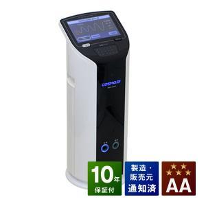 コスモドクター Revo14000(レボ14000) AAランク 10年保証 家庭用高電位治療器