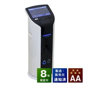 コスモドクター Revo14000(レボ14000) AAランク 8年保証 家庭用高電位治療器