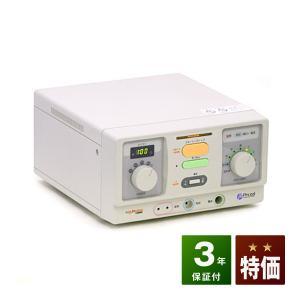 サンメディオン V12000 Cランク ファイテン株式会社 phiten 電位治療器|sosnet
