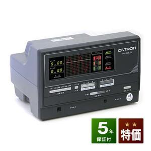 ドクタートロンYK-9000(黒) 特価 電位治療器|sosnet