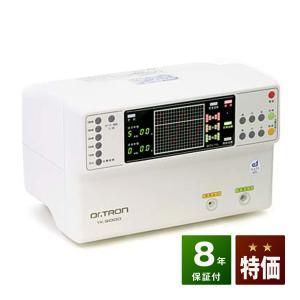 ドクタートロンYK-9000(白) 特価品 電位治療器|sosnet