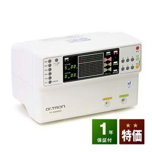 ドクタートロンYK-9000(白) お買得品 電位治療器|sosnet