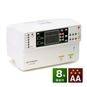 ドクタートロンYK-9000(白) AAランク 電位治療器 sosnet