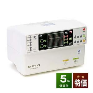 ドクタートロンYK-9000(白) 特価品 電位治療器 sosnet