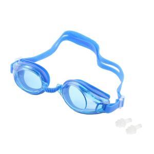 uxcell 子供用 ブルーのシリコンストラップ 水泳プールのゴーグル|soten2