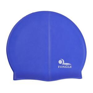 uxcell スイミングキャップ 水泳帽 水泳キャップ ソフトシリコン 伸縮 大人用 ブルー|soten2