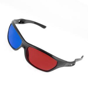 uxcell ユニセックス3Dメガネ プラスチック 青、赤 テレビ映画 鑑賞DVD 滑り止めアームズ ウォッチテレビ ホーム眼鏡|soten2