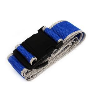 uxcell スーツケースベルト 荷物ストラップ 荷物ベルト バックル スーツケース用 ベルト プラスチック ナイロン グレー ブルー|soten2