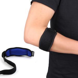 uxcell エルボーパッド 肘サポーター 前腕ブレース 肘保護 スポーツ テニス パッド付
