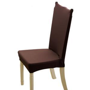 uxcell 椅子カバー スツール チェアカバー 家具カバー リムーバブル ダイニングルーム ストレッチ レストラン コーヒー