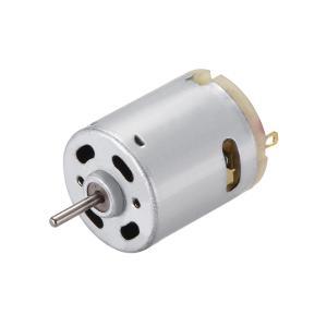 uxcell DCモーター マイクロ電気振動モーター RCボートモデルおもちゃDIY用 2.3mm ...